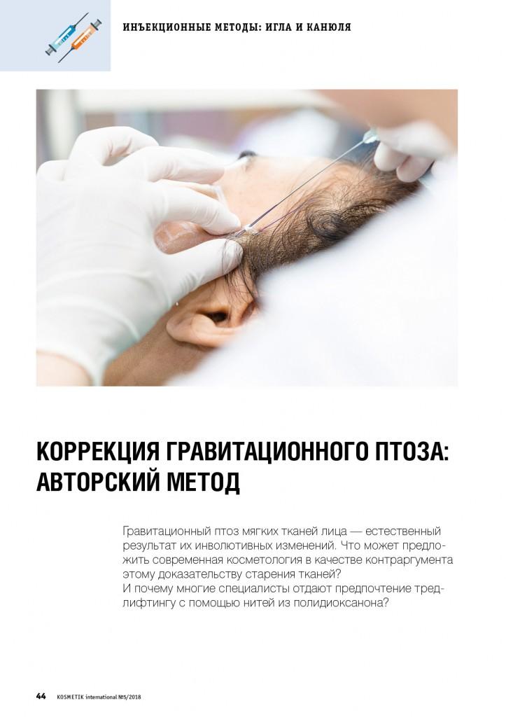 ki_5_2018_44.jpg